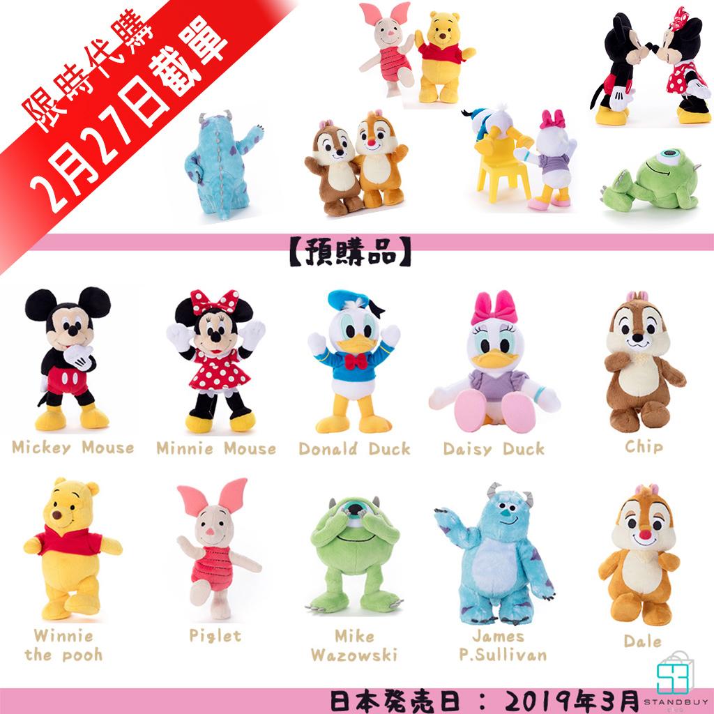 Disney Character Poppet  予約商品