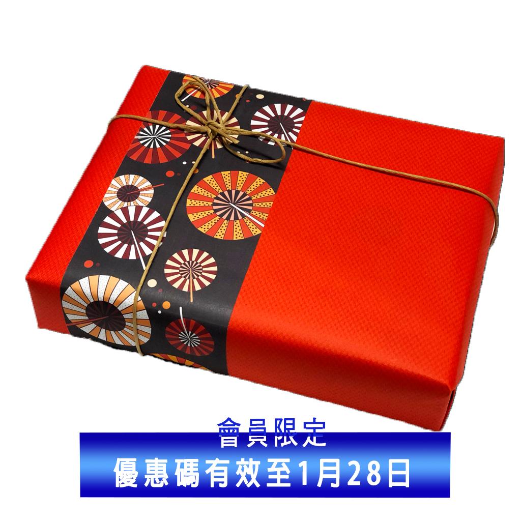 Soupa 新春賀年禮盒 (5Packs)